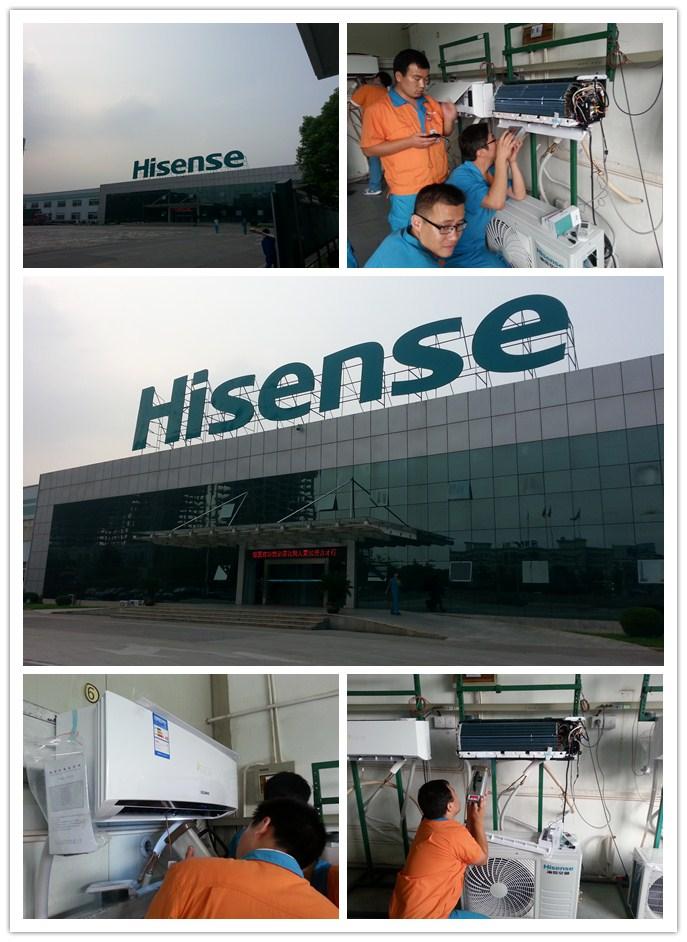 海信(浙江)空调有限公司成立于2005年4月22日,由青岛海信空调有限公司