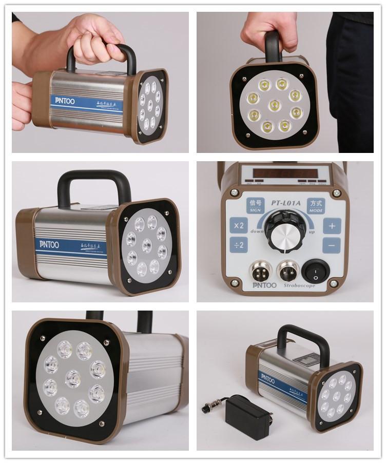 充电式频闪仪